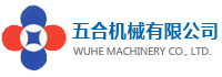 Zhangjiagang Wuhe Machinery co., LTD.
